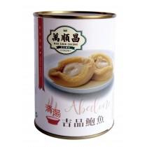 【萬順昌台灣】吉品鮑 清湯鮑魚 單罐10P 三罐組合