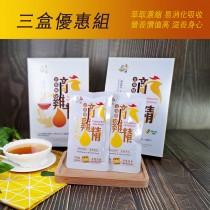 【臻上鼎】滴雞精(老母雞)滑潤順口 溫潤滋補聖品 -- 三盒優惠組