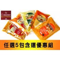 米其林餐盤推薦【湄南河泰式餐廳】泰式料理包任選5包含運優惠組