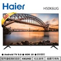 【Haier海爾】50吋 4K HDR Google認證 安卓9.0 TV (H50K6UG) 含運